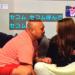 【画像・動画】モンスターハウス蘭がクロちゃんとキス!やらせ売名演技でも無理と炎上!?水曜日のダウンタウン